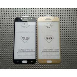 Защитное стекло для Samsung Galaxy J5 (2017) 5D Качество как на Айфон