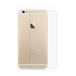 Защитное стекло для iPhone 6/6s Plus заднее