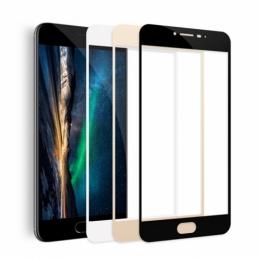 Защитное стекло для Huawei Nova 2 Plus Full Screen