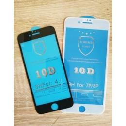 Защитное стекло для iPhone XS Max 10D